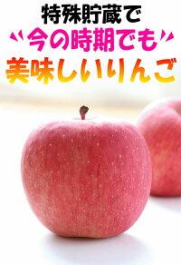美味しいりんご