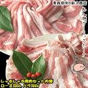 【ふるさと納税】綾ぶどう豚お楽しみセット