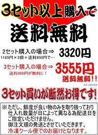 青森県産牛レバー3セットで送料無料