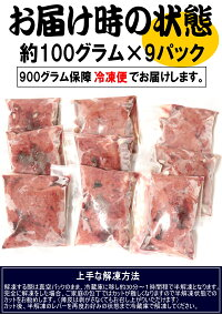 青森県産牛レバーお届け時のイメージ