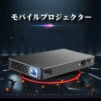 送料無料モバイル小型LEDプロジェクターミニプロジェクター1080PフルHD対応WIFIビデオプロジェクタースタンド付き台形補正機能搭載パソコン/スマホ/タブレット/ゲーム機など接続可USB/SDカード/HDMI/Bluetooth/WIFI/Eshareに対応軽量