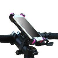 ※定形外送料無料※スマホホルダーバイクスマホホルダー自転車スマホホルダーiPhone7プラスiPhoneSEiPhone6siPhone6sPlus車載ホルダーXperiaZ4Z5バイクホルダーモバイルホルダー自転車全機種対応ホルダー