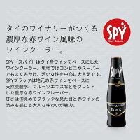 【飲み比べ】SPYタイ産リゾートカクテル8種類飲み比べセットBOX
