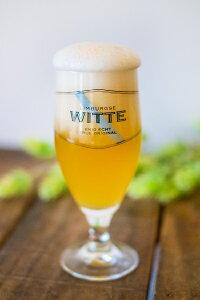 コーネリッセン【リンブルグスウィッテ】330ml×6本送料無料ベルギービールクラフトビール白ビール