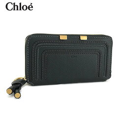 「Chloe(クロエ)」の可愛いレディース長財布