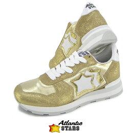 【2017-18秋冬定番モデル】アトランティックスターズ/AtlanticSTARSレディーススニーカーVEGACOO86B(ゴールド)シューズ/靴