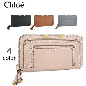 on sale a2630 7196a クロエ(Chloe) ピンク 財布 レディース長財布 - 価格.com