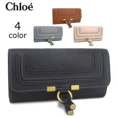 Chloe(クロエ)一押しのレディース財布
