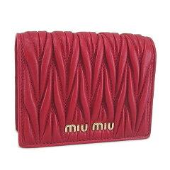「miumiu(ミュウミュウ)」の可愛いレディースミニ財布