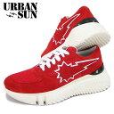 アーバンサン/URBAN SUN メンズ スニーカー RENE 654 (レッド) シューズ/靴