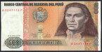 ペルー 500 Intis 先住民反乱の指導者トゥパク・アマル2世 1987年
