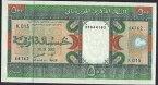 【大型紙幣!】モーリタニア 500 ouguiyas 2002年