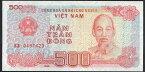 ベトナム 500 dong 初代ベトナム民主共和国主席ホー・チ・ミン 1988年