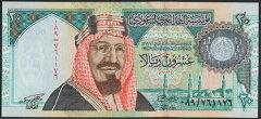 【未使用紙幣!】【記念紙幣】サウジアラビア 建国100周年記念紙幣 20 riyal アブドゥルアズィ...