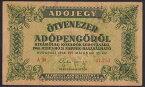 ハンガリー 50,000 pengo(green) 1946年 美