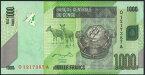コンゴ民主共和国 1000 francs ルバ族首長のヘッドレスト/オウム 2005-2012年