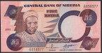 ナイジェリア 5 naira 初代首相アブカバル・タファワ・バレワ 2002年