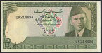 パキスタン 10 rupee 初代総督ムハンマド・アリー・ジンナー 1984年(ピンホール2つ有り)