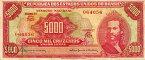 【レア!!】ブラジル 5000 cruzeiros 政治活動家ジョアキン=ジョゼ=ダ=シルヴァ=ザビエル(Tiradentes) 1964年 美