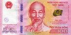 【生誕65周年記念紙幣】ベトナム 100 dong 初代ベトナム民主共和国主席ホー・チ・ミン 2016年 ポリマー紙幣