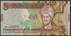 トルクメニスタン 5manat 2009-2012年