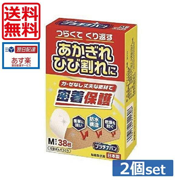 医薬部外品, キズ・消毒  324 M 382