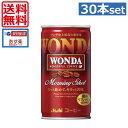 【送料無料】アサヒ飲料 ワンダ モーニングショット 185g缶(30本入)1箱 【Asahi Wonda Morning Shot】【 缶コーヒー】(あす楽)