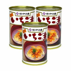 送料全国 ¥500! いちご煮 !ポイント5倍!!いちご煮 3缶セット!うにとあわびの潮汁 【青森...