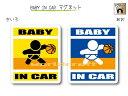 BABY IN CAR マグネット【バスケットボール・バスケバージョン】〜赤ちゃんが乗っています〜・カー用品・かわいいあかちゃんグッズ・セーフティードライブ・パパママ