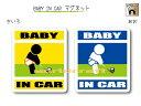 BABY IN CAR マグネット【ゴルフ・ゴルファーバージョン B】〜赤ちゃんが乗っています〜・カー用品・かわいいあかちゃんグッズ・セーフティードライブ・パパママ