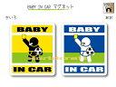 BABY IN CAR マグネット【サッカー・審判イエローカードバージョン】〜赤ちゃんが乗っています〜・カー用品・かわいいあかちゃんグッズ・セーフティードライブ・パパママ