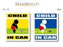 CHILD IN CAR ステッカー(シール)【ゴルフ・ゴルファーバージョン B】〜子供が乗っています〜・カー用品・かわいい 子どもグッズ・セーフティードライブ・パパママ,KIDS