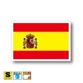 ■スペイン国旗ステッカー(シール) 屋外耐候耐水 Sサイズ 5cm×7.5cm ヨーロッパ /スーツケースや車などに! 防水仕様