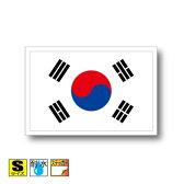 ■韓国国旗ステッカー(シール)屋外耐候耐水 Sサイズ 5cm×7.5cm アジア /スーツケースや車などに! 防水仕様