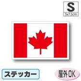 ■カナダ国旗ステッカー(シール)屋外耐候耐水 Sサイズ 5cm×7.5cm /スーツケースや車などに! 防水仕様