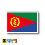 ■エリトリア国旗ステッカー(シール)屋外耐候耐水 Sサイズ 5cm×7.5cm アフリカ /スーツケースや車などに! 防水仕様