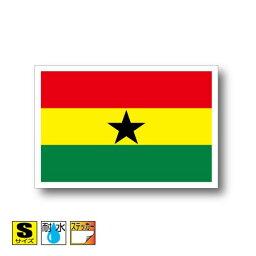 ■ガーナ国旗ステッカー(シール)屋外耐候耐水 Sサイズ 5cm×7.5cm アフリカ /スーツケースや車などに! 防水仕様
