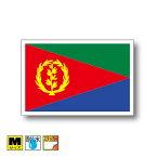 ■エリトリア国旗ステッカー(シール)屋外耐候耐水 Mサイズ 8cm×12cm アフリカ /スーツケースや車などに! 防水仕様