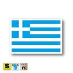 ■ギリシャ国旗マグネット 屋外耐候耐水 Sサイズ 5cm×7.5cm ヨーロッパ マグネットステッカー 磁石