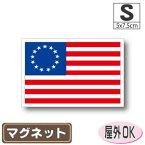 アメリカ独立時(13州)国旗マグネット屋外耐候耐水 Sサイズ 5cm×7.5cm