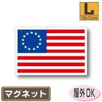 アメリカ独立時(13州)国旗マグネット屋外耐候耐水 Lサイズ 10cm×15cm