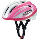 OGKカブト ジェイクレス2 ヘルメット 【自転車】【ヘルメット・アイウェア】【子供用ヘルメット・サング...