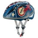 OGKカブト スターリー フラッグブルー ヘルメット【自転車】【ヘルメット・アイウェア】【子供用ヘルメ...