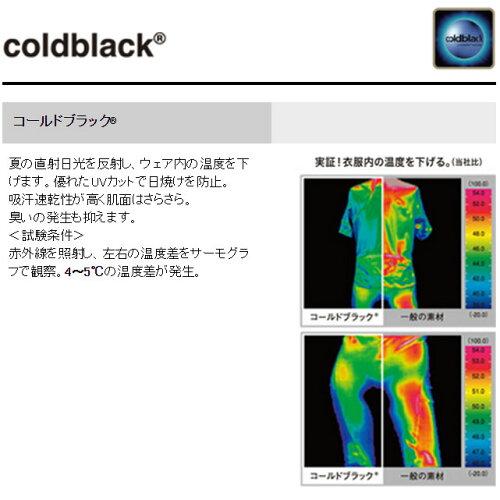 パールイズミ【411】コールドブラックレッグカバー2.ブラック