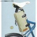 オーストリッチ LP-03 サドルバッグ 【自転車】【バッグ】【サドルバッグ】
