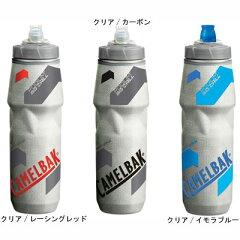 キャメルバック ポディウムビッグチル 保冷ボトル 【自転車】【ボトル】【保冷ボトル】