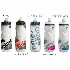 キャメルバック ポディウムチルボトル