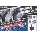 【即納】イノー IA310 インナーバイクバッグ