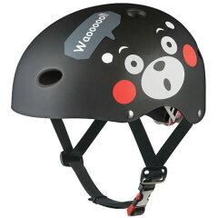 パーツ税込10,800円以上は送料無料/OGKカブト FR-キッズ くまモンフラットブラック ヘルメットO...