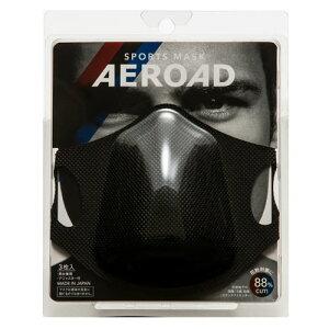 【即納】Hakura エアロード スポーツマスク 3枚入り ブラック